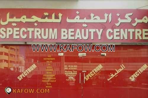 Spectrum Beaty Centre