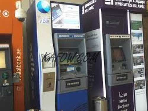 ADCB ATM AD CO