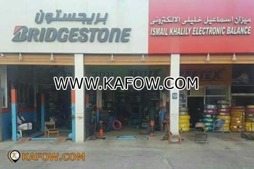 Bridgestone Ismail Khalily Electronic Balance