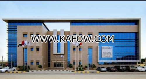 Takreer Research Center