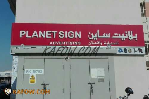 Planet Sign Advertising