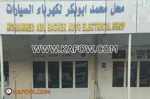 محل محمد ابو بكر لكهرباء السيارات
