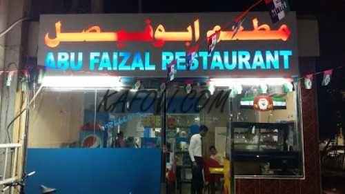 Abu Faisal Restaurant