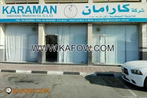 Karaman Veterinary Medicines Co LLC