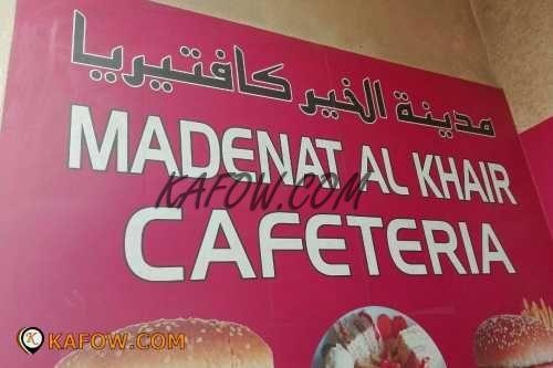 Madenat AL Khair Cafeteria