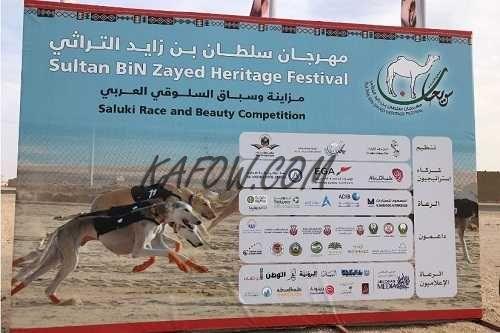 Emirates Heritage Camel Race Track