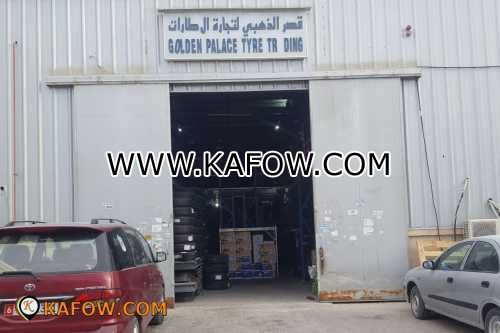 Golden Palace Tyre Trading