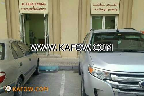 Al Feda Typing & Photocopying Office