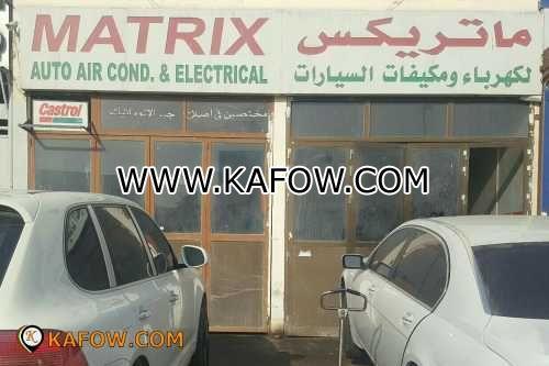 ماتريكس لكهرباء ومكيفات السيارات