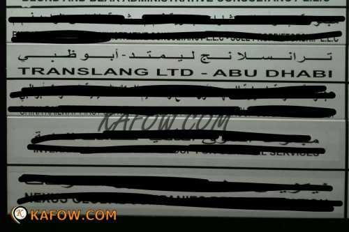 Translang LTD Abu DHabi