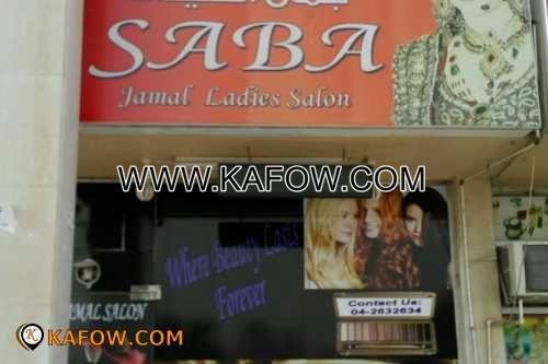 saba Jamal Ladies Salon
