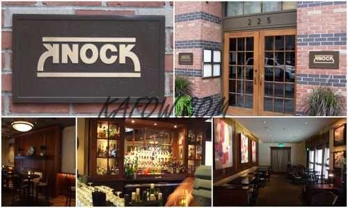 Knock Out Pub & Restaurant