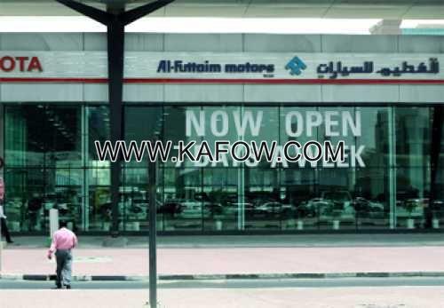 Al Futtaim Motors