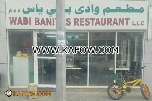 Wadi Bani Yas Restaurant LLC