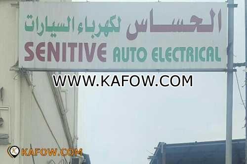الحساس لكهرباء السيارات