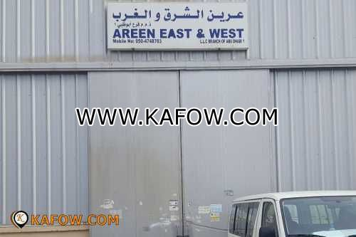 Areen East and West LLC Branch Of Abudhabi 1