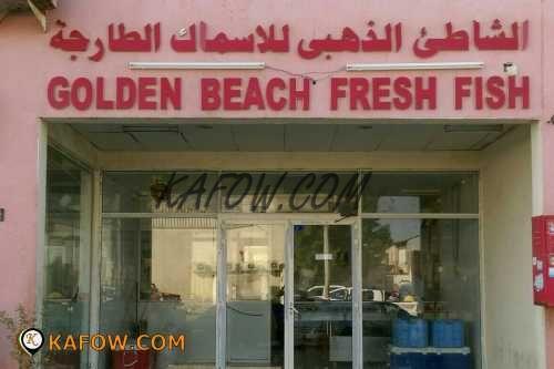 الشاطئ الذهبي للاسماك الطازجة