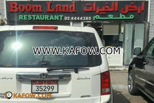 Boom Land Restaurant