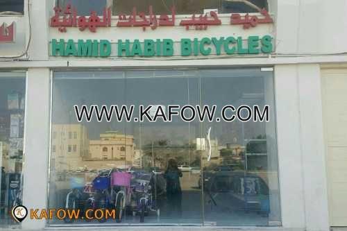حميد حبيب لدراجات الهوائية