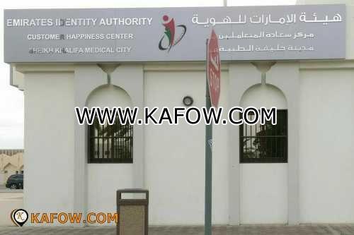 Emirates Identify Authority Customer Happiness Center Sheikh Khalifa Medical City