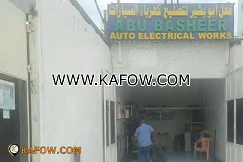 محل ابو بشير لتصليح كهرباء السيارات