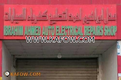 محل ابراهيم احمد لتصليح كهرباء السيارات