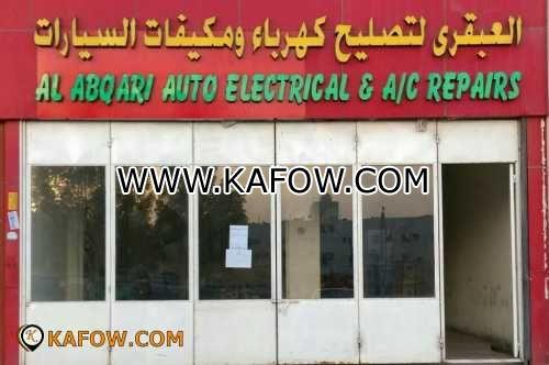 العبقري لتصليح كهرباء ومكيفات السيارات