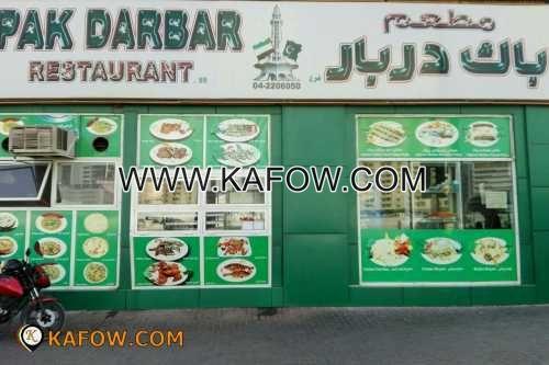 Pak Darbar Restaurant