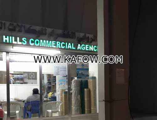 Hills Commercial Agency