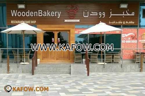 Wooden Bakery Restaurant & Bake Shope