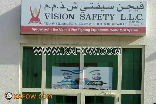 Vision Safety