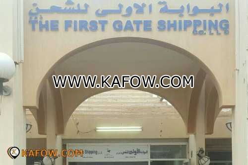 The First Gate Shipping LLC