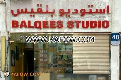 Balqees Studio