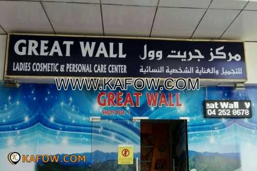 Great Wall Center