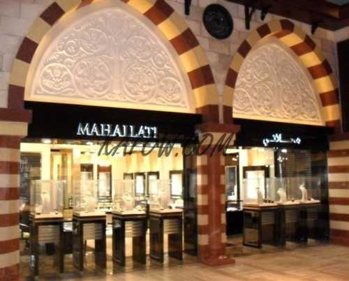 Mahallati Jewellery