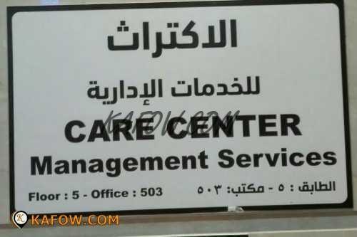 Care Center Management Services
