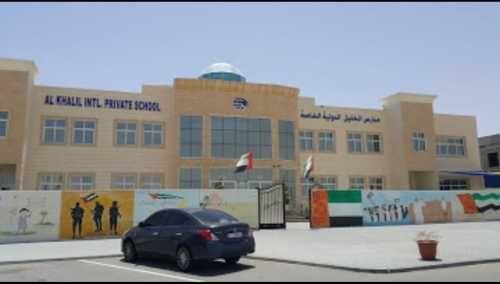 Alkhaleel schools