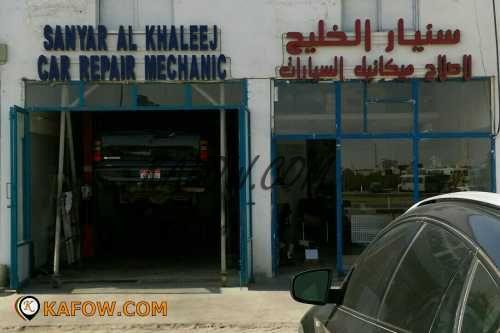 Sanyar Al Khaleej Car Repair Mechanic