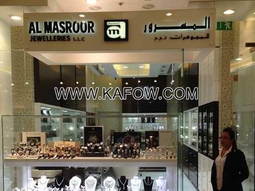 Al Masroor Jewellers