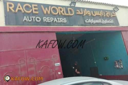 Race World Auto Repairs