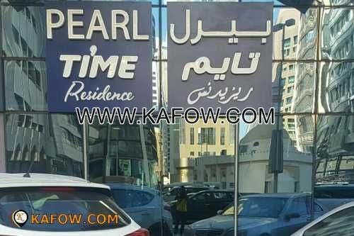 Pearl Time Residence