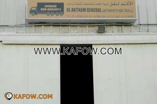 Al Aktham