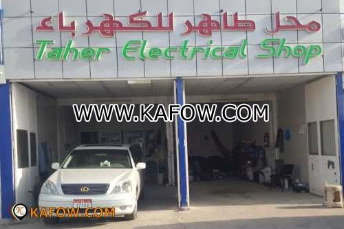 Taher Electrical Shop