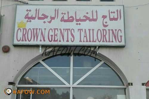 Crown Gents Tailoring