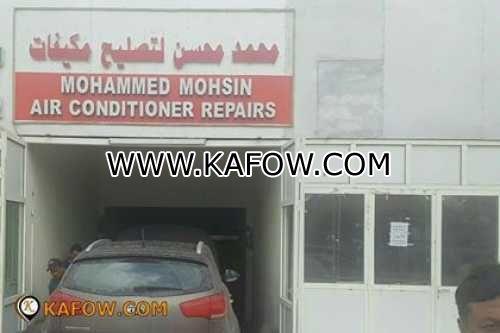 محمد محسن لتصليح مكيفات
