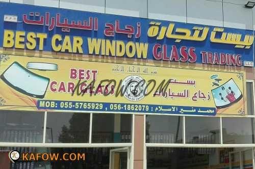 بيست لتجارة زجاج السيارات ذ.م.م