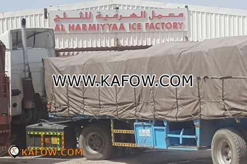 Al Harmiyaa Ice Factory