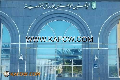 ابو ظبي الوطني للاوراق المالية