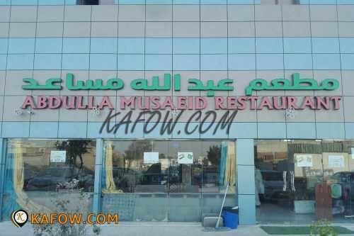 Abdulla Musaeid Restaurant