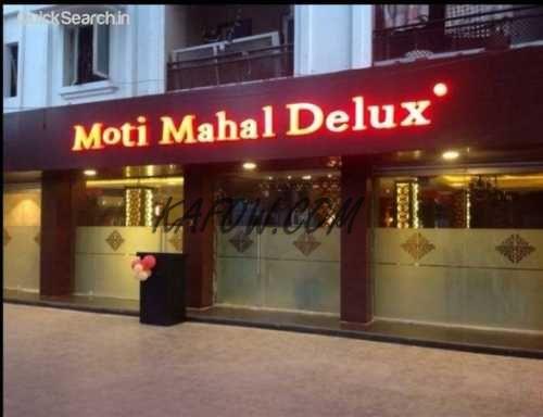 Moti Mahal Delux